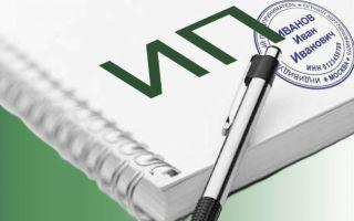 Расчет и оплата транспортного налога для ИП