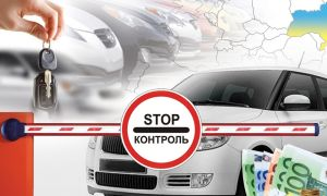 Как растаможить авто в Молдове