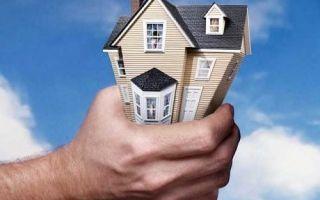 Выселение за неуплату коммунальных услуг