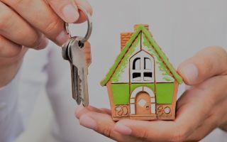 Налоговый вычет за квартиру на детей