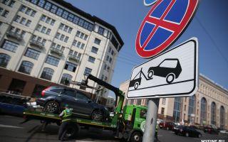 Стоимость эвакуации автомобиля