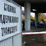 Штраф и оплата эвакуации автомобиля