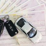 Можно ли забрать машину со штрафстоянки без страховки