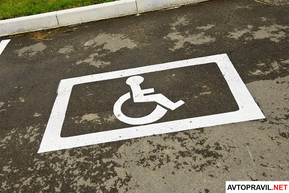 Платят ли налоги родители детей инвалидов