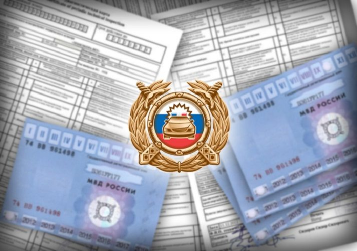Министерство юстиции Донецкой Народной Республики