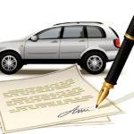 Договор купли-продажи авто по доверенности: образец