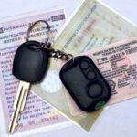 Документы для получения автомобиля со штрафстоянки