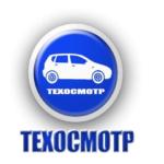 Журнал учета предрейсового технического осмотра транспортных средств