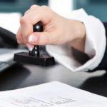 Договор купли-продажи авто для юридических лиц