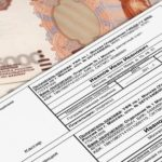 Оплата и размер госпошлины за выписку из ЕГРН