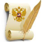 Постановление Правительства Москвы № 508 в 2020 году