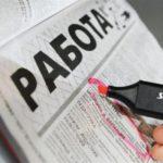 Как вернуть налоговый вычет за покупку квартиры, если не работаешь
