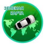 Надо ли оформлять Грин карту в Белоруссию