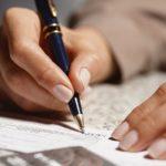 Образец заявления на приватизацию квартиры: как написать, где взять