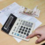 Перерасчет квартплаты в 2019: за время отсутствия, заявление