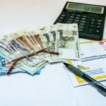 Как оплатить квартплату без комиссии через интернет, банкомат, на портале Госуслуг или банковской картой