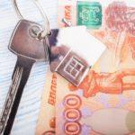 Продажа квартиры полученной по реновации: налоги
