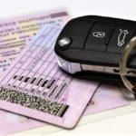 Как и где оплатить госпошлину для замены водительского удостоверения