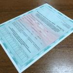 Срок действия медсправки для замены водительского удостоверения