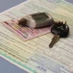 ОСАГО при замене водительского удостоверения