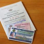 Замена водительских прав международного образца